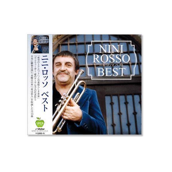 ニニ・ロッソ ベスト (CD)|csc-online-store
