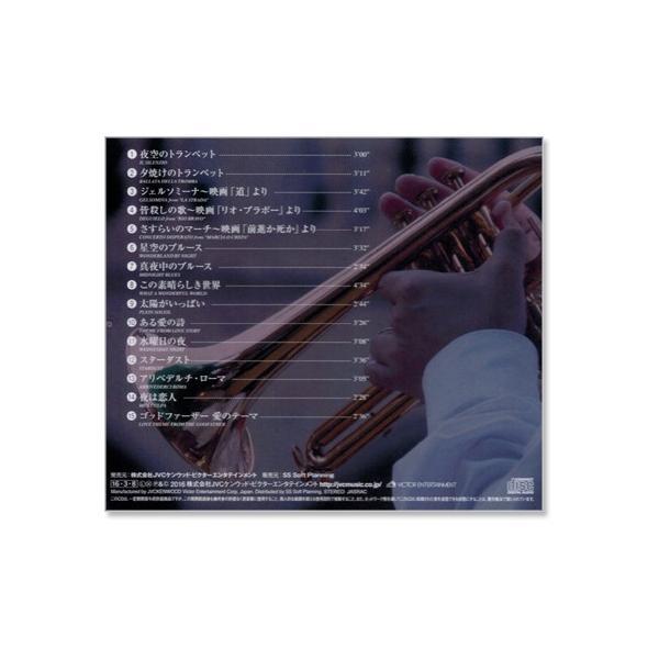 ニニ・ロッソ ベスト (CD)|csc-online-store|03