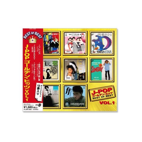 J-POP ゴールデン・ヒッツ Vol.1 (CD)|csc-online-store