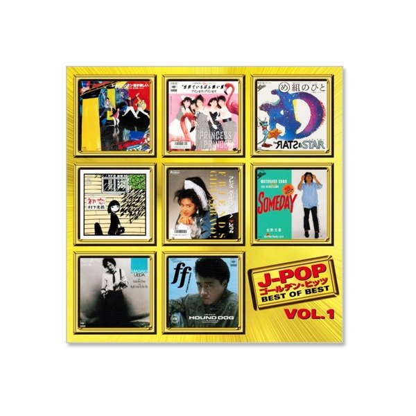 J-POP ゴールデン・ヒッツ Vol.1 (CD)|csc-online-store|02
