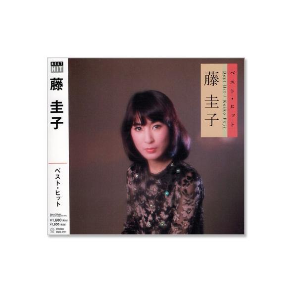 藤圭子 ベスト・ヒット (CD)|csc-online-store