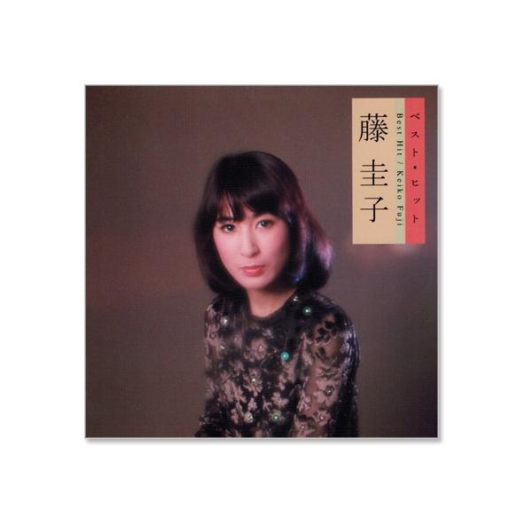 藤圭子 ベスト・ヒット (CD)|csc-online-store|02