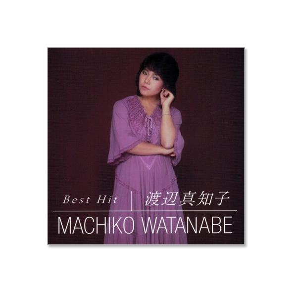 渡辺真知子 ベスト・ヒット (CD)|csc-online-store|02
