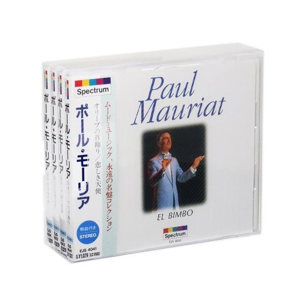ポール・モーリア永遠の名盤コレクションCD4枚組(収納ケース付)(CD)