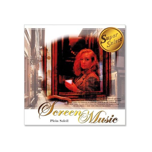 永遠の映画音楽 名画 (CD)|csc-online-store|02
