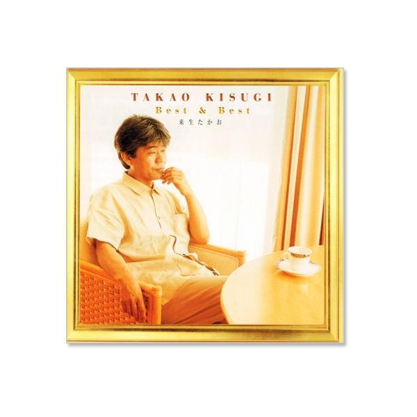 来生たかお ベスト&ベスト (CD) csc-online-store 02