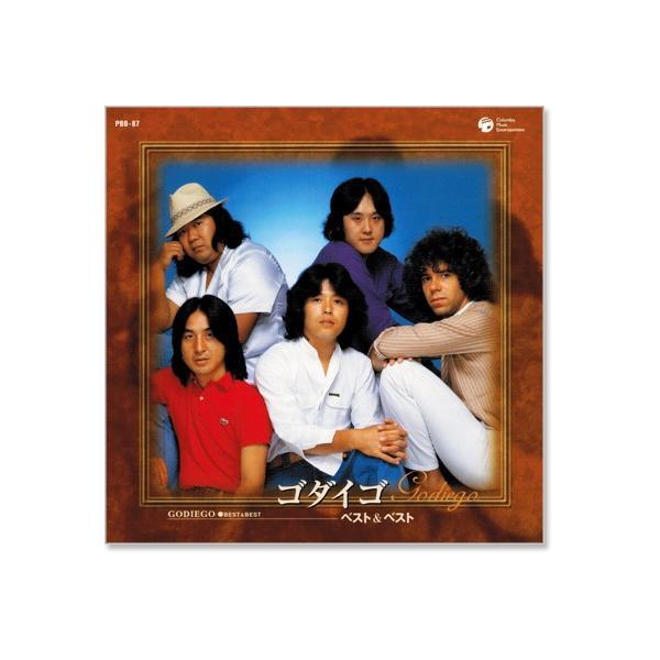 ゴダイゴ ベスト&ベスト (CD)|csc-online-store|02
