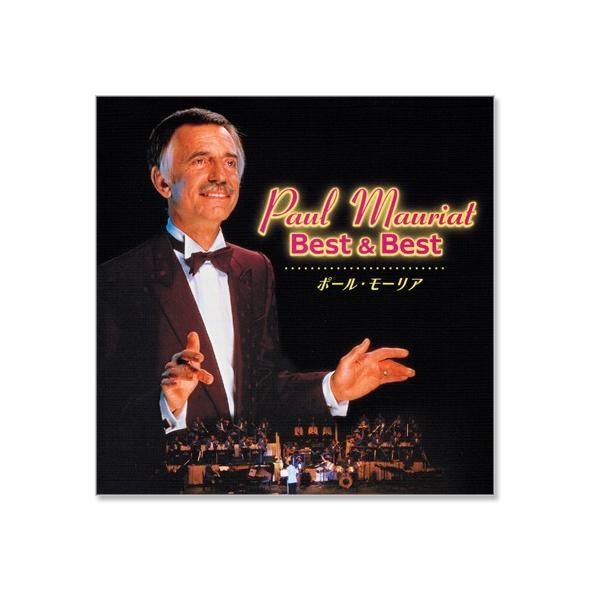 ポール・モーリア ベスト&ベスト (CD)|csc-online-store|02