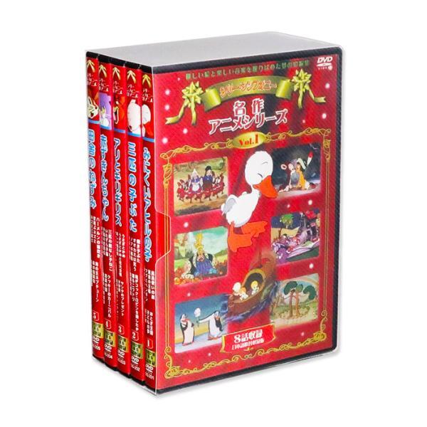 名作アニメ ディズニー初期の短編集 シリー・シンフォニー DVD全5巻 (収納ケース付)セット|csc-online-store