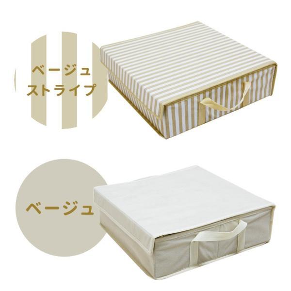 収納ボックス フタ付き 収納ケース セット 正方形薄型タイプ 選べる2個セット ベッド下 ファブリック 布タイプ 衣類収納 幅42cm 奥行42cm 高さ13cm|csinterior|04