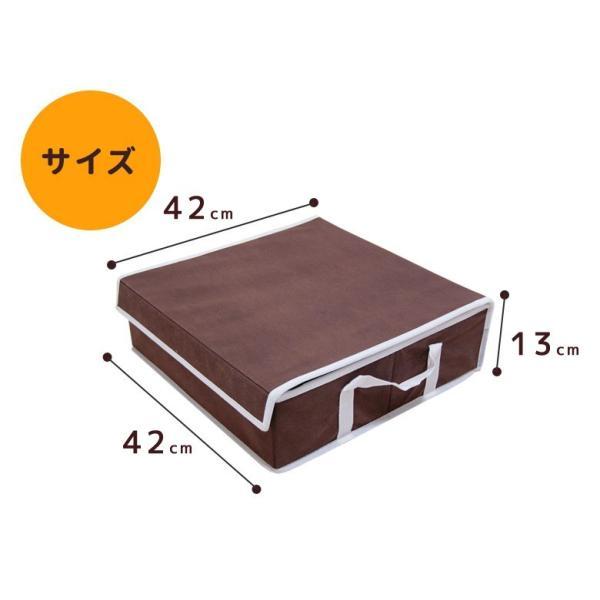 収納ボックス フタ付き 収納ケース セット 正方形薄型タイプ 選べる2個セット ベッド下 ファブリック 布タイプ 衣類収納 幅42cm 奥行42cm 高さ13cm|csinterior|06