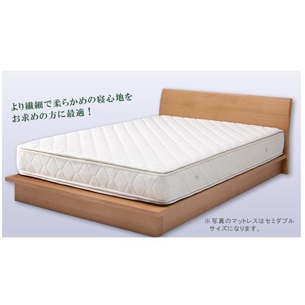 マットレス セミダブル ポケットコイル ポケットコイルマットレス ベッド用 セミダブルマット セミダブルサイズ 寝具|csinterior|02