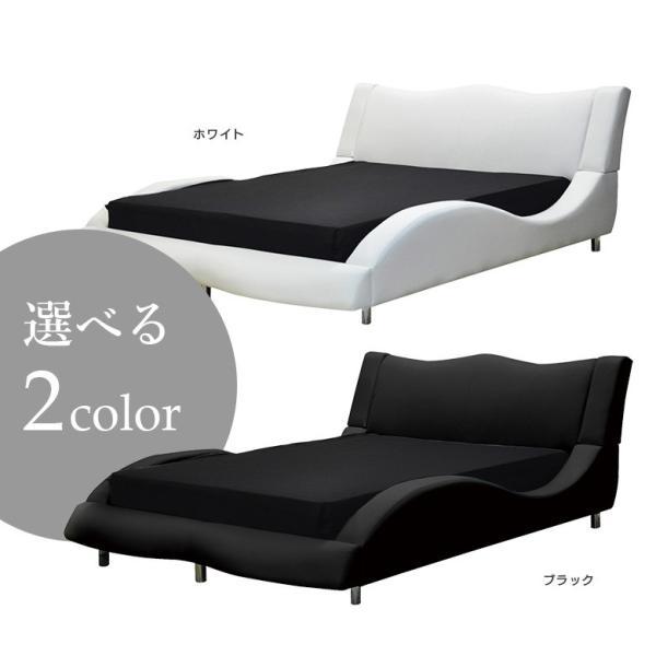 ベッド ダブルベッド ワイド ダブル 流線形 スタイリッシュ ベッドフレーム PVC 選べる2色 ブラック ホワイト モダン 北欧|csinterior|03