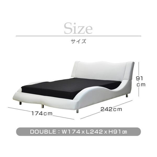 ベッド ダブルベッド ワイド ダブル 流線形 スタイリッシュ ベッドフレーム PVC 選べる2色 ブラック ホワイト モダン 北欧|csinterior|04