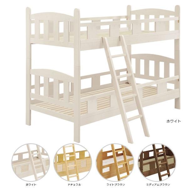 二段ベッド 2段ベッド 木製 パイン 2.4センチ 平柱 子供用ベッド 子供ベッド 天然木 シングル 選べる4色 ホワイト ナチュラル ライトブラウン|csinterior