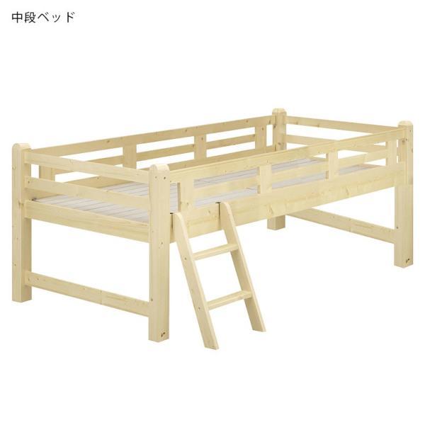 ベッド 中段ベッド シングルベッド ミドルタイプ ロフトベッド コンパクト ロータイプロフト 子供用ベッド 子ども キッズ|csinterior