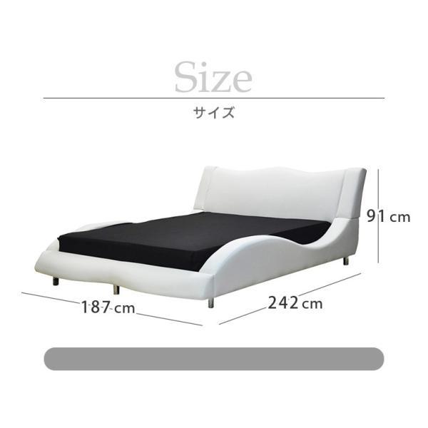 ベッド ワイドダブルベッド ワイド ダブル 流線形 スタイリッシュ ベッドフレーム PVC 選べる2色 白 黒 ブラック ホワイト|csinterior|04