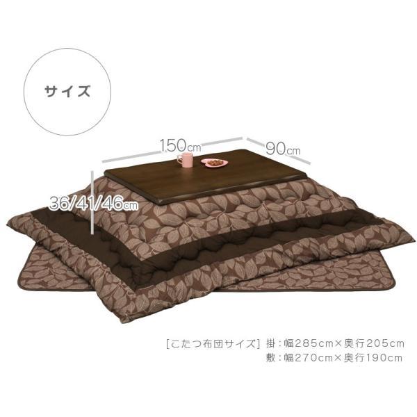 家具調こたつ 3点セット こたつ コタツ 暖卓 ロータイプ 幅150cm こたつセット コタツセット こたつふとん こたつ布団 継ぎ脚付き 高さ3段階調整