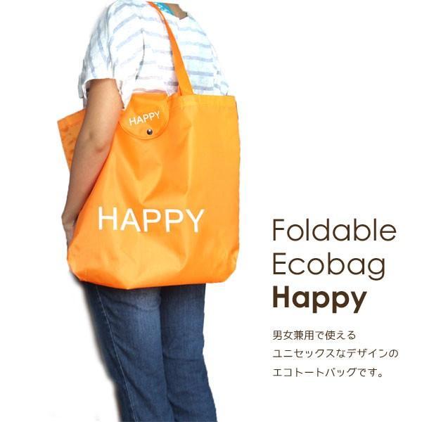 退職お礼プチギフト 折り畳みエコバッグ HAPPY / A3も入る大容量!かわいいナイロントートバッグ 色おまかせ ラッピング無料|csselect|03