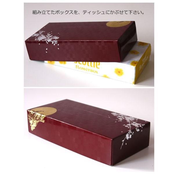 寿−KOTOBUKI−ティッシュボックスカバー / 高級感ある漆塗り調の和風デザイン 外国人へのお土産 慶事ギフト|csselect|03