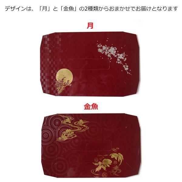 寿−KOTOBUKI−ティッシュボックスカバー / 高級感ある漆塗り調の和風デザイン 外国人へのお土産 慶事ギフト|csselect|04