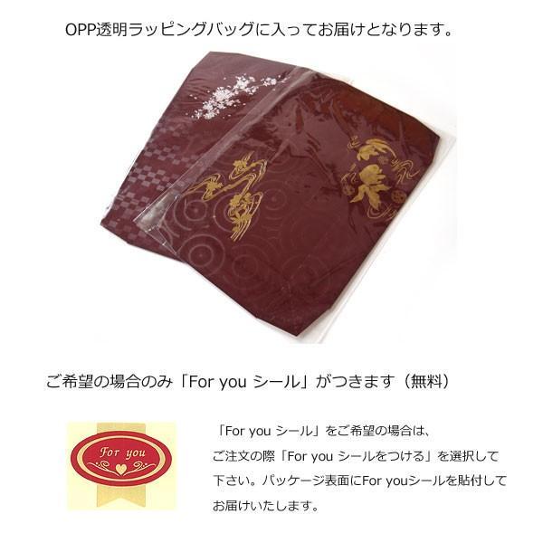 寿−KOTOBUKI−ティッシュボックスカバー / 高級感ある漆塗り調の和風デザイン 外国人へのお土産 慶事ギフト|csselect|05