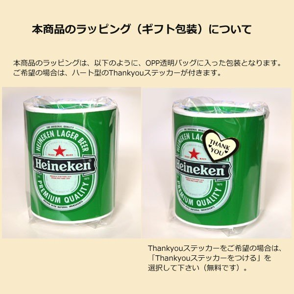 ホット&クール缶ホルダー / 缶・ビン・ペットボトル用ドリンク類の保温・保冷 水滴も手につかないウレタン素材のホルダー|csselect|05