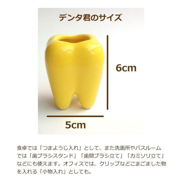 つまようじスタンドデンタ君 / 歯のデザインの雑貨 歯ブラシスタンド 歯間ブラシ置きにも|csselect|03