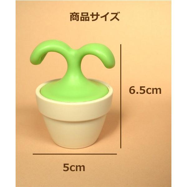 植木鉢コロコロマッサージャー / いつでもどこでも手軽にツボ押しができるハンディタイプのマッサージャー|csselect|06