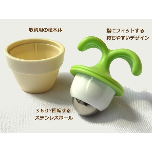 植木鉢コロコロマッサージャー / いつでもどこでも手軽にツボ押しができるハンディタイプのマッサージャー|csselect|07