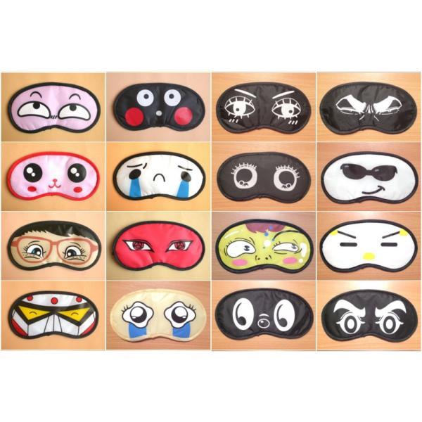 おもしろアイマスク / デザイン40種類以上!手軽に変顔 / パーティー・宴会にも大人気!|csselect|06