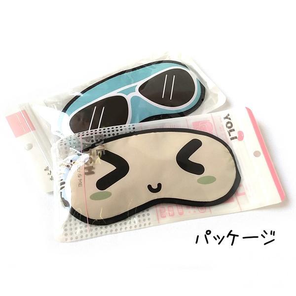 温冷おもしろアイマスク ジェルパッドつき 楽しいデザインおまかせ 冷やしても温めても使える!3wayアイマスク ジェルパッド取り外し可|csselect|07