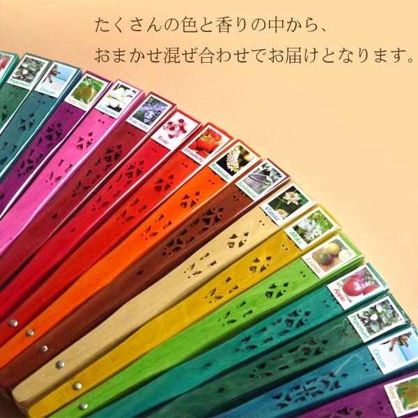 アロマ木製扇子 / あおぐとほんのりアロマが香る扇子、色と香りおまかせでお届け|csselect|04