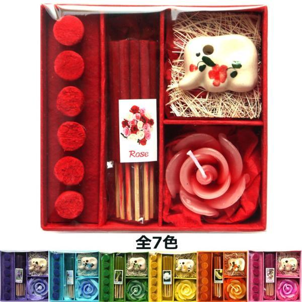 アロマギフトBOX  / 退職ギフトお返しプチギフト アロマキャンドルと2種類のお香が入ったギフトボックス アロマグッズのセット 7色から選べます!|csselect