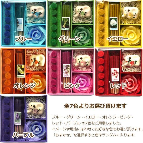 アロマギフトBOX  / 退職ギフトお返しプチギフト アロマキャンドルと2種類のお香が入ったギフトボックス アロマグッズのセット 7色から選べます!|csselect|02