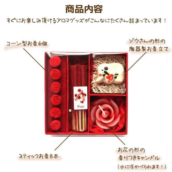 アロマギフトBOX  / 退職ギフトお返しプチギフト アロマキャンドルと2種類のお香が入ったギフトボックス アロマグッズのセット 7色から選べます!|csselect|03