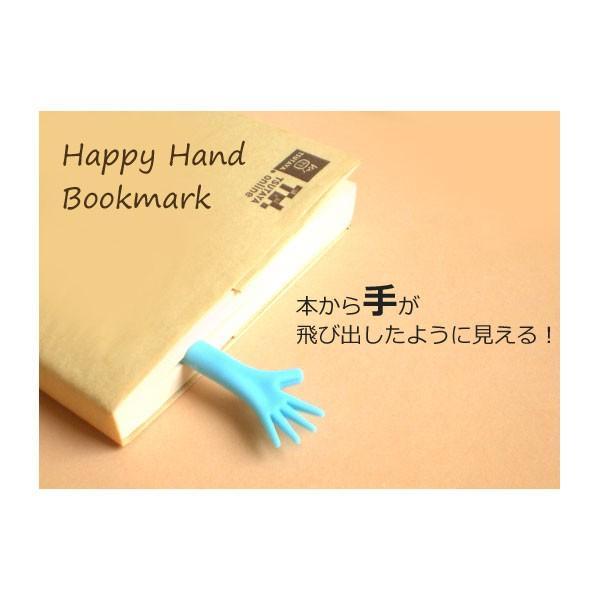 【2枚セット】本から手が飛び出して見えるしおりブックマーク / ハッピーハンドブックマーク / 退職お礼・お返しギフト・結婚式プチギフトに|csselect|02