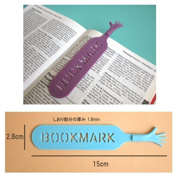 【2枚セット】本から手が飛び出して見えるしおりブックマーク / ハッピーハンドブックマーク / 退職お礼・お返しギフト・結婚式プチギフトに|csselect|09