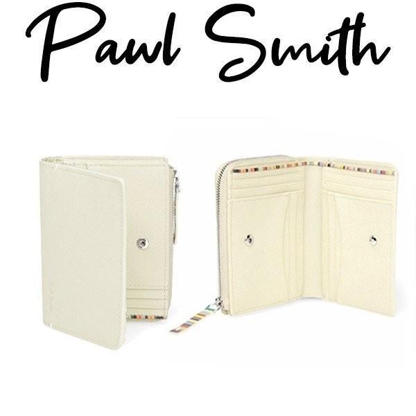 ポールスミス 財布 メンズ 折り財布 ジップストローグレイン PSK865|cstyle