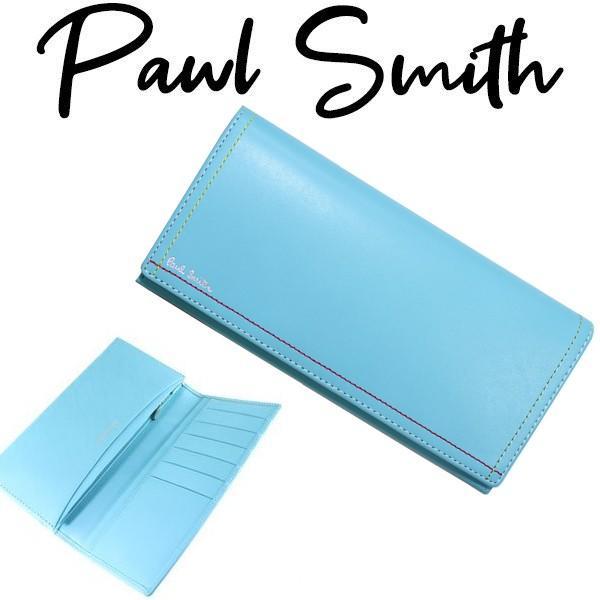 ポールスミス 財布 メンズ|cstyle
