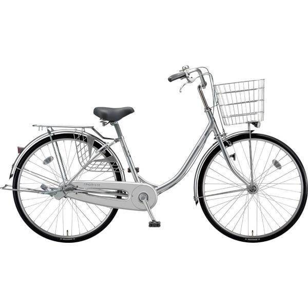 ノーパンク自転車ブリヂストンプロムナード26インチ(LEDオートライト付き)3年間の盗難補償付き