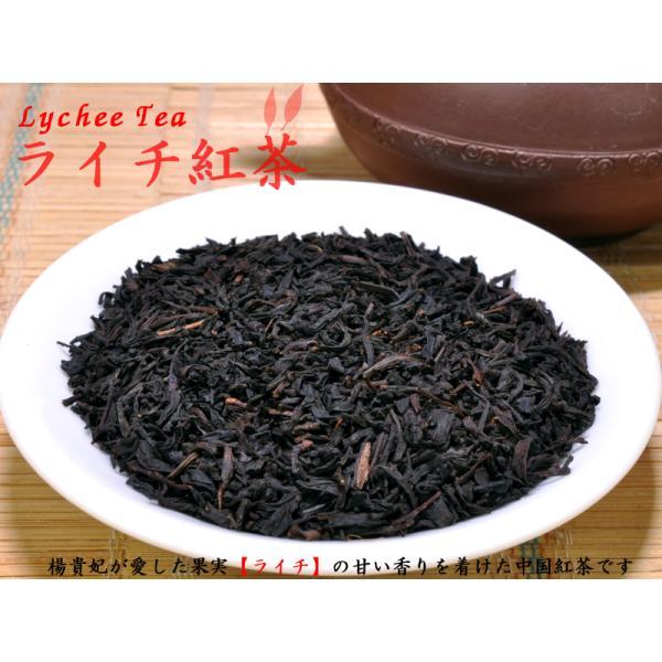 ライチ紅茶(業務用1kg)