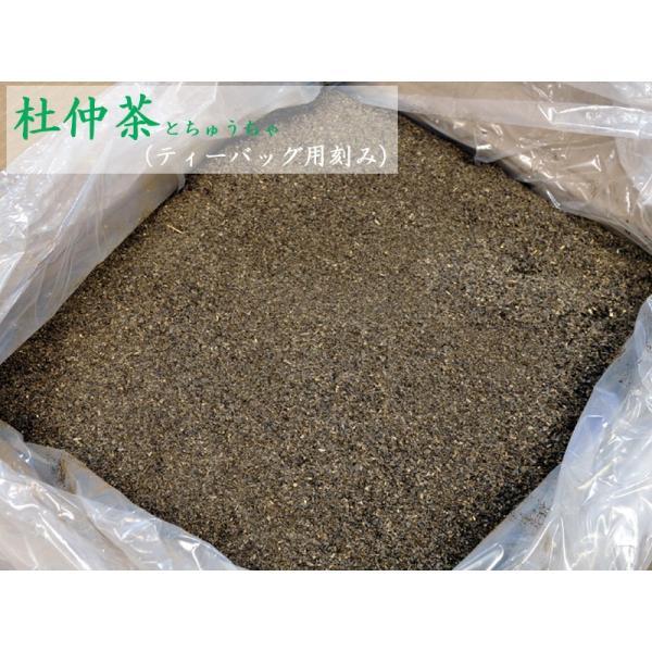 杜仲茶 業務用(ティーバッグ用刻み)25kg