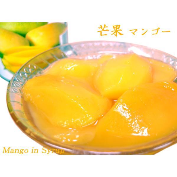 マンゴー 芒果シロップ漬け缶詰425g