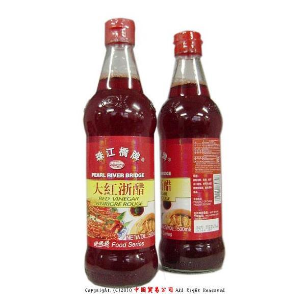 紅酢 大紅浙酢|ctcols