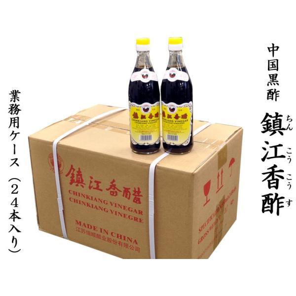 鎮江香酢(業務用ケース)24本入