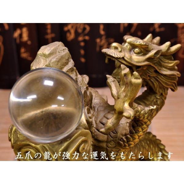 龍の置物 招運 銅製上山龍(大) 風水グッズ|ctcols|02