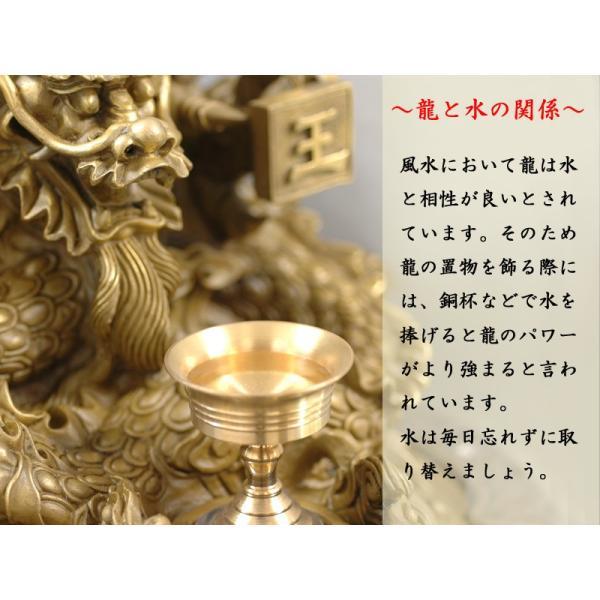 龍の置物 招運 銅製上山龍(大) 風水グッズ|ctcols|05