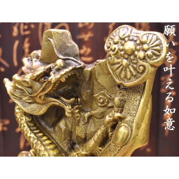 龍の置物 商売繁盛 銅製龍(時来運転) 風水グッズ|ctcols|02