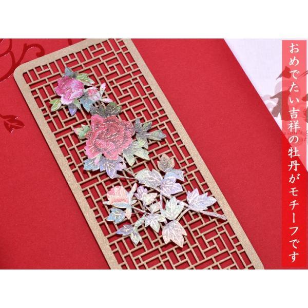 年賀カード 謹賀新年(牡丹)(春節)|ctcols|02